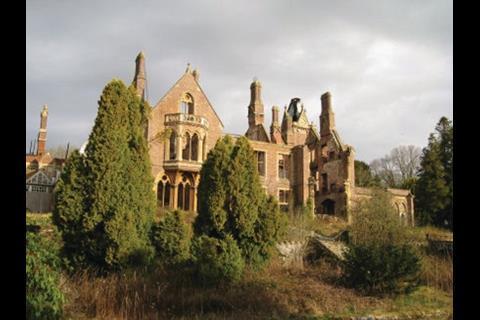 Hafadunos Hall